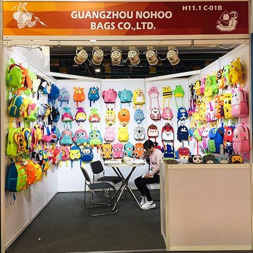 NOHOO German exhibition