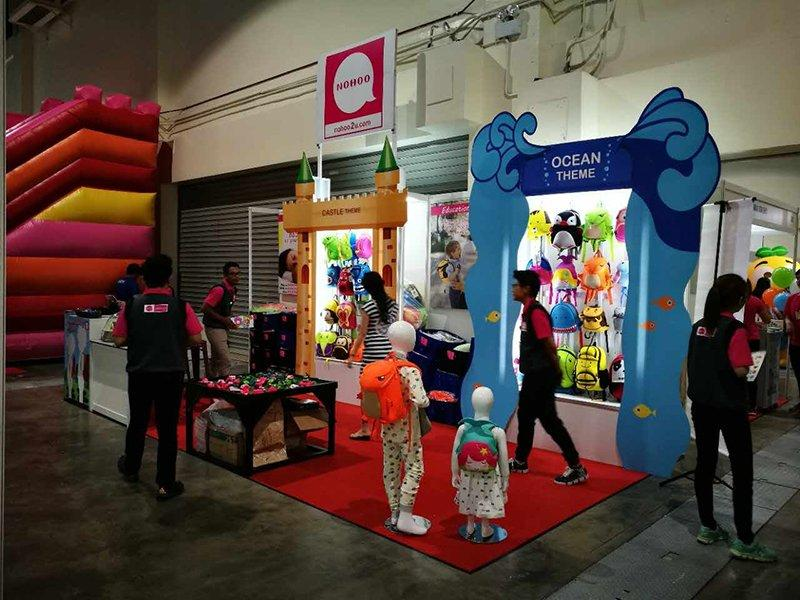 Malaysian agent enters AEON mall