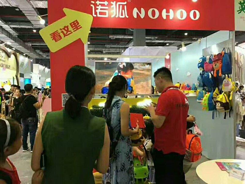 NOHOO_Shanghai Exhibition