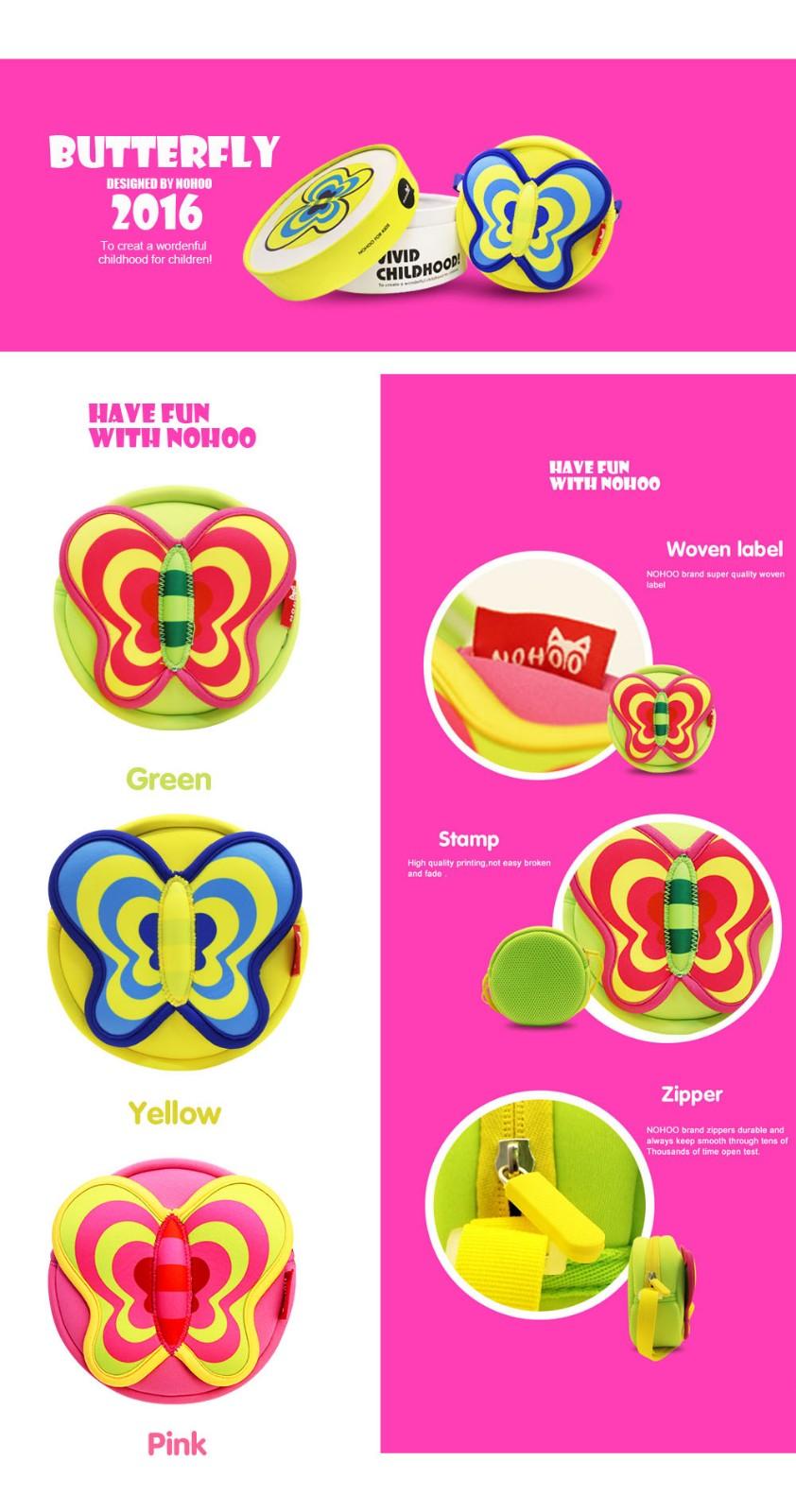Nohoo Children Products-Lovely Butterfly Cartoon Lightweight Kids Messenger Bag For Girls