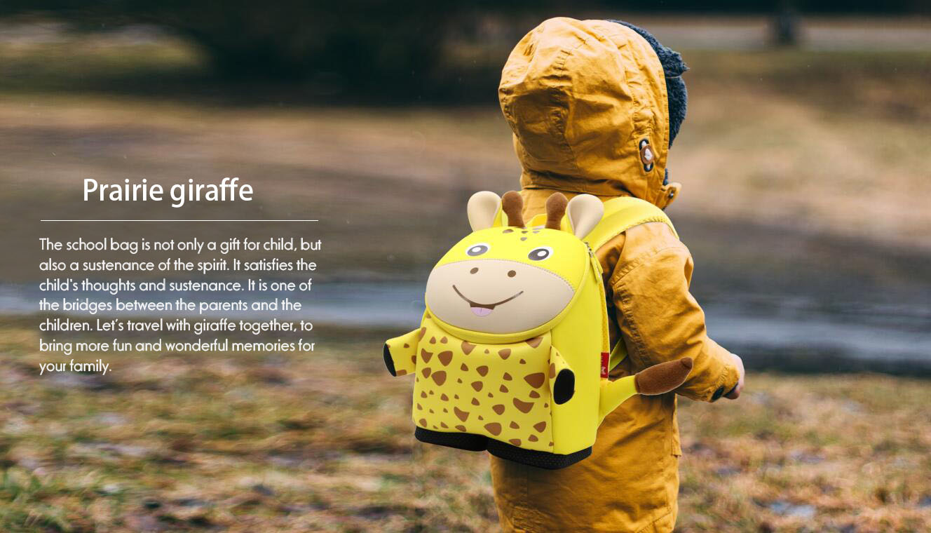 Nohoo Children Products-News | Welcome to join us on 2018 Shanghai International CBME-4