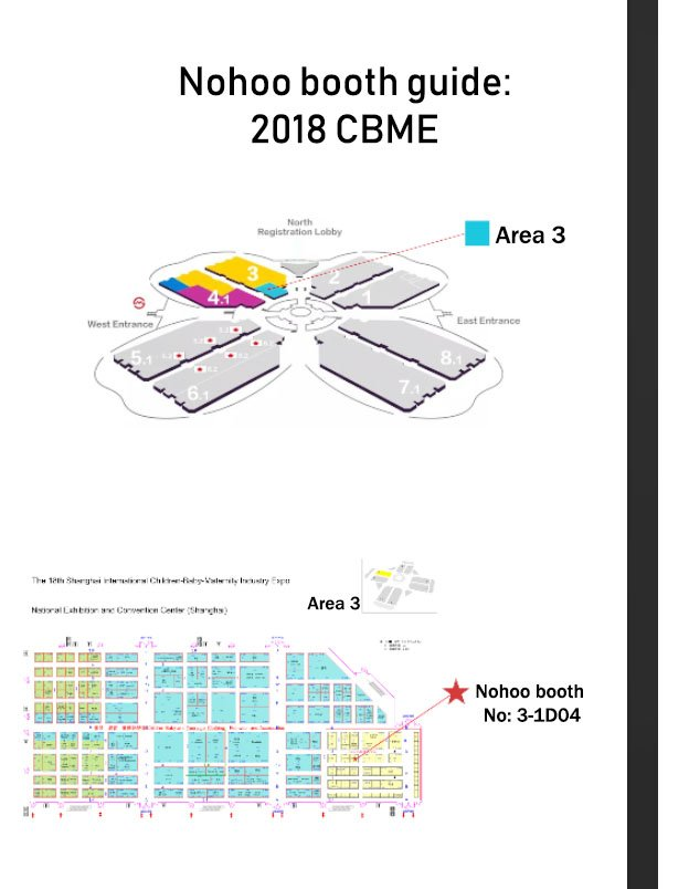 Nohoo Children Products-News | Welcome to join us on 2018 Shanghai International CBME-13