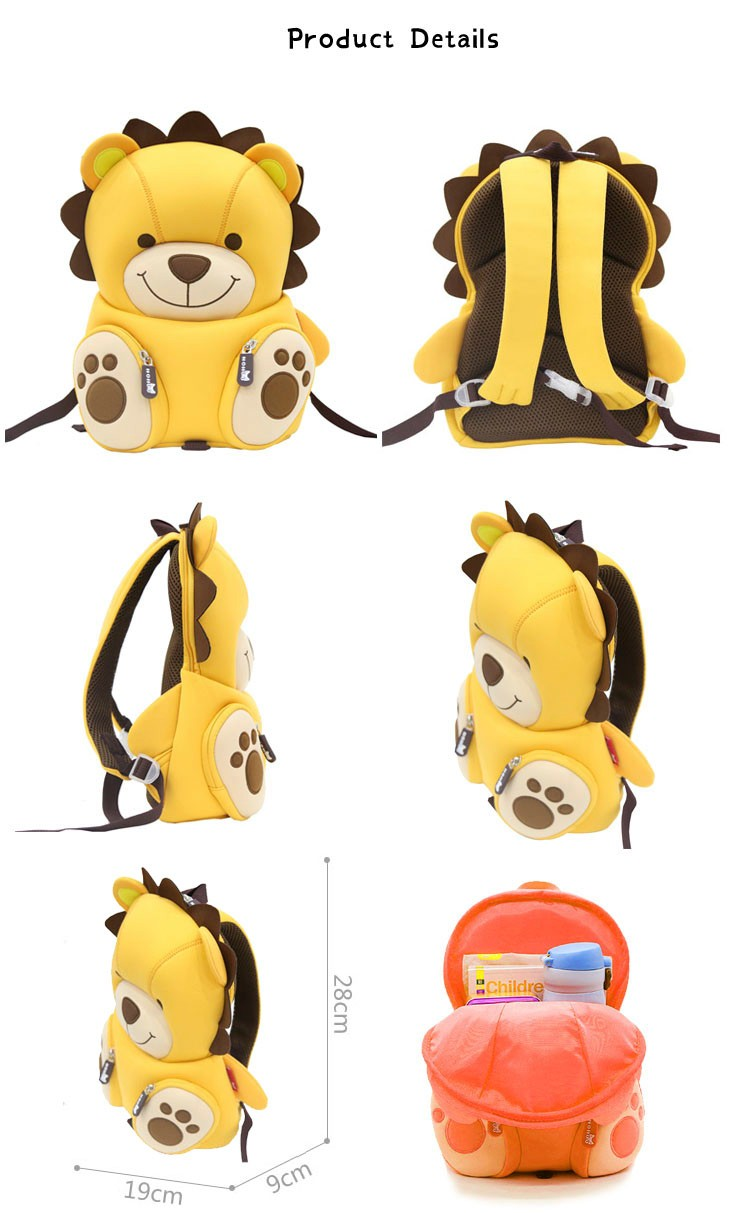 Nohoo Children Products-Nh080 Neoprene Lovely Lion Cartoon Custom Children Rucksacks