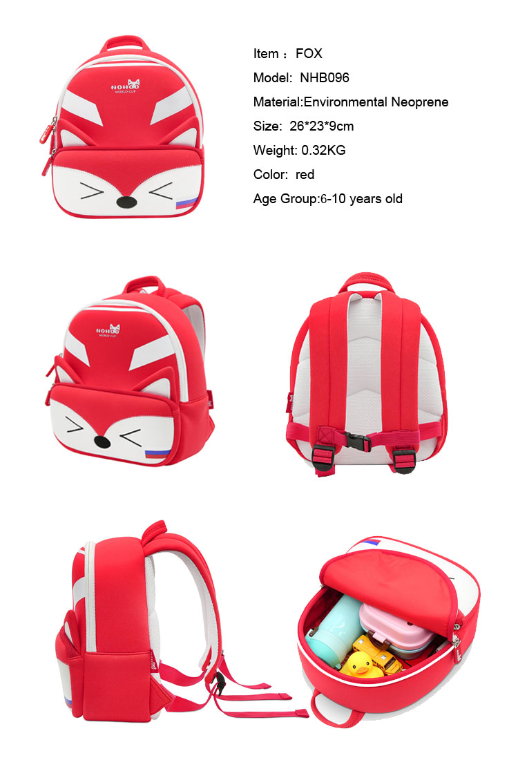 Nohoo Children Products-Nhb096 New Arrival World Cup Animal Fox Backpack Bags