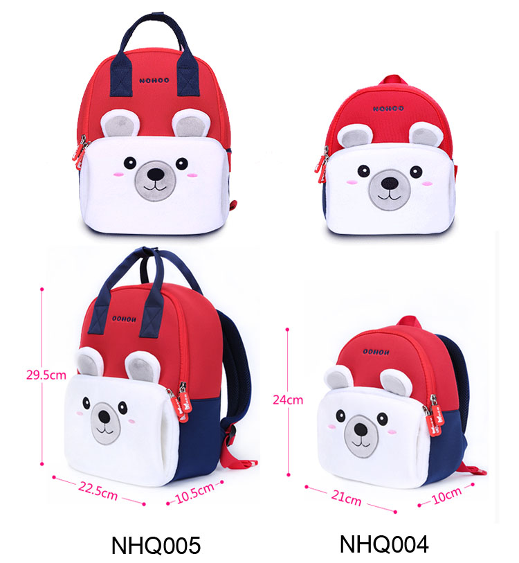 Nohoo Children Products-Professional Designer Rucksack Childrens Luggage Manufacture-1
