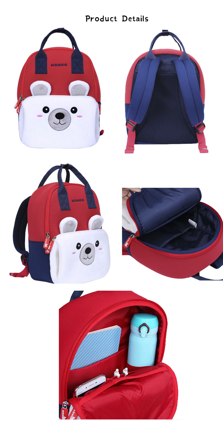 Nohoo Children Products-Parent-child Cartoon Backpack Lightweight Zoo Animal Backpack