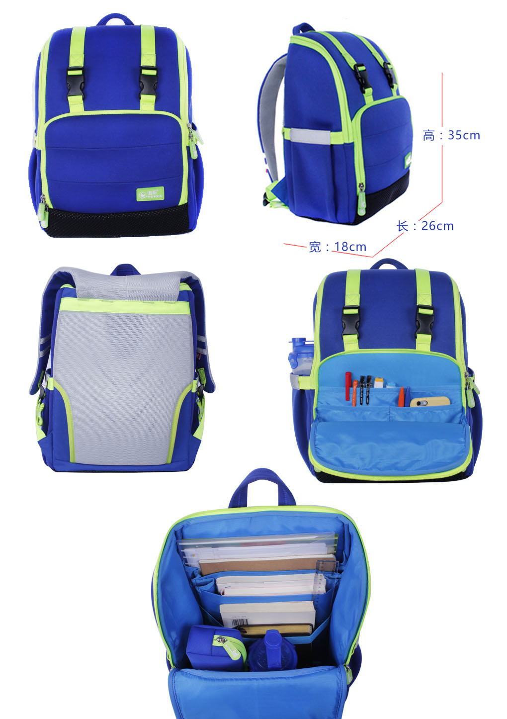 Nohoo Children Products-Nh036 Neoprene Large Capacity Multi-pocket Durable Student School Bag