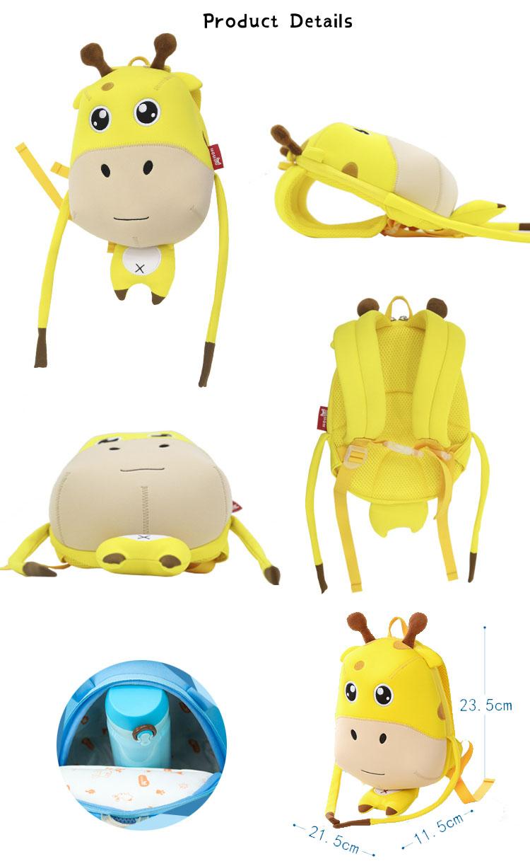 Nohoo Children Products-Wholesale Soft Lightweight Anti Lost Kindergarten Backpack For school