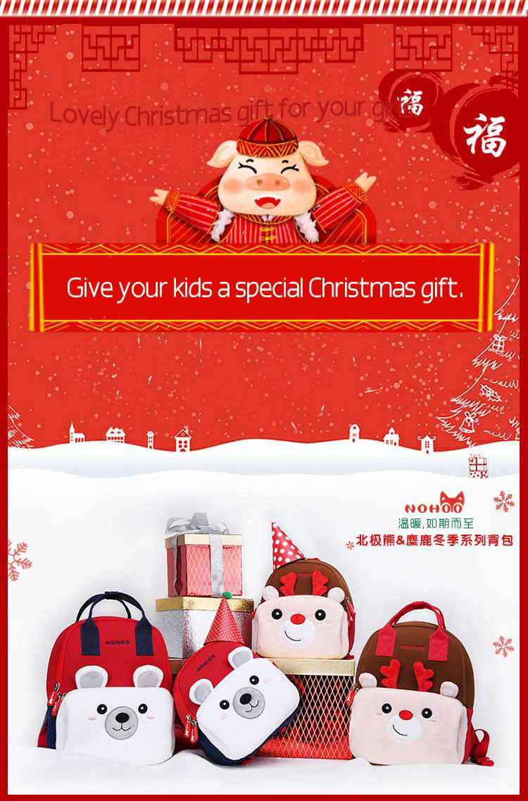 Nohoo Children Products-2018 Personalized Christmas Gifts Holiday Backpack For Children-1