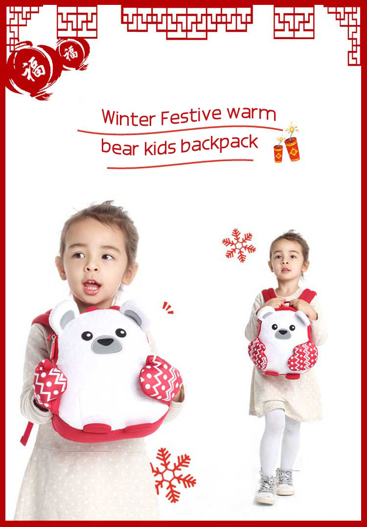 Nohoo Children Products-2018 Personalized Christmas Gifts Holiday Backpack For Children-5