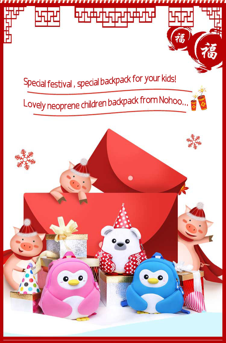 Nohoo Children Products-2018 Personalized Christmas Gifts Holiday Backpack For Children-6