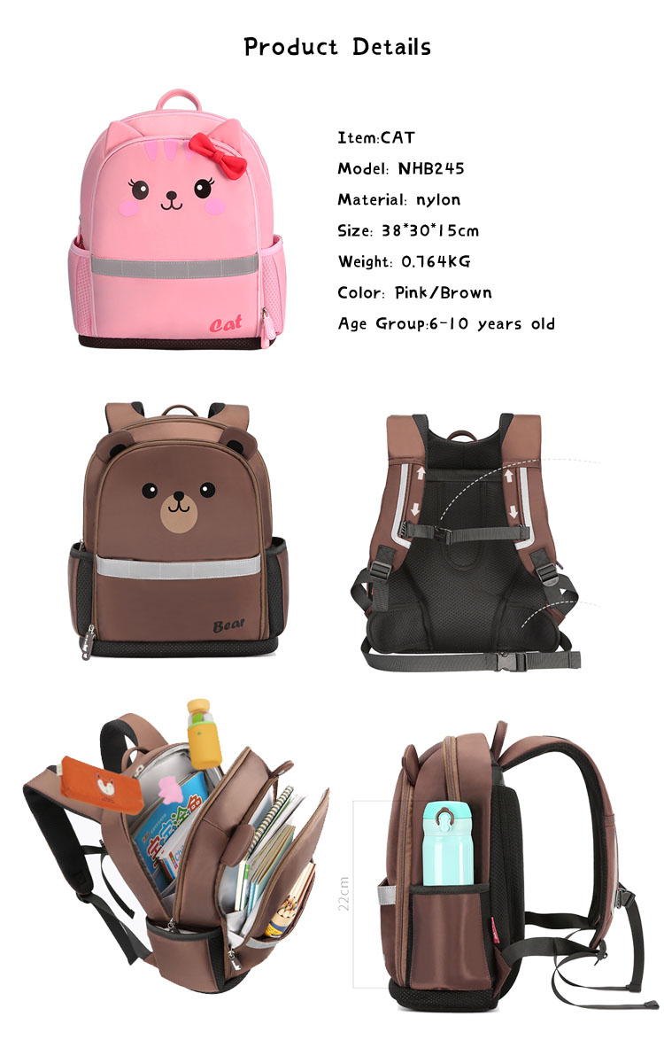 Nohoo Children Products-Kids Backpack Supplier Manufacture | 3D polyester bag