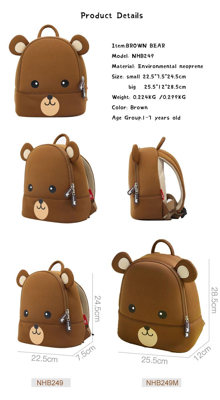 Nohoo Children Products-Children Backpack New Design Bear Backpack For Preshcool