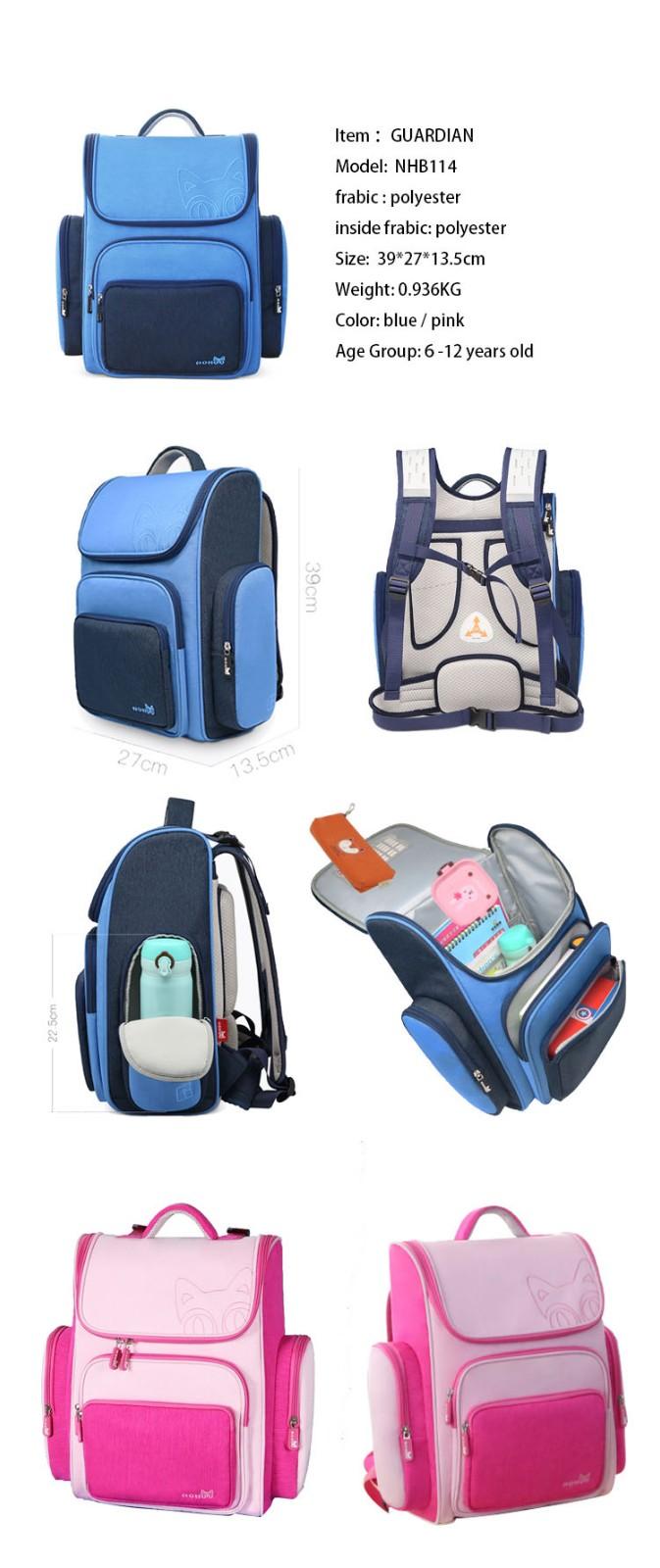 Nohoo Children Products-Children School Backpack, New Design Lightweight For Student
