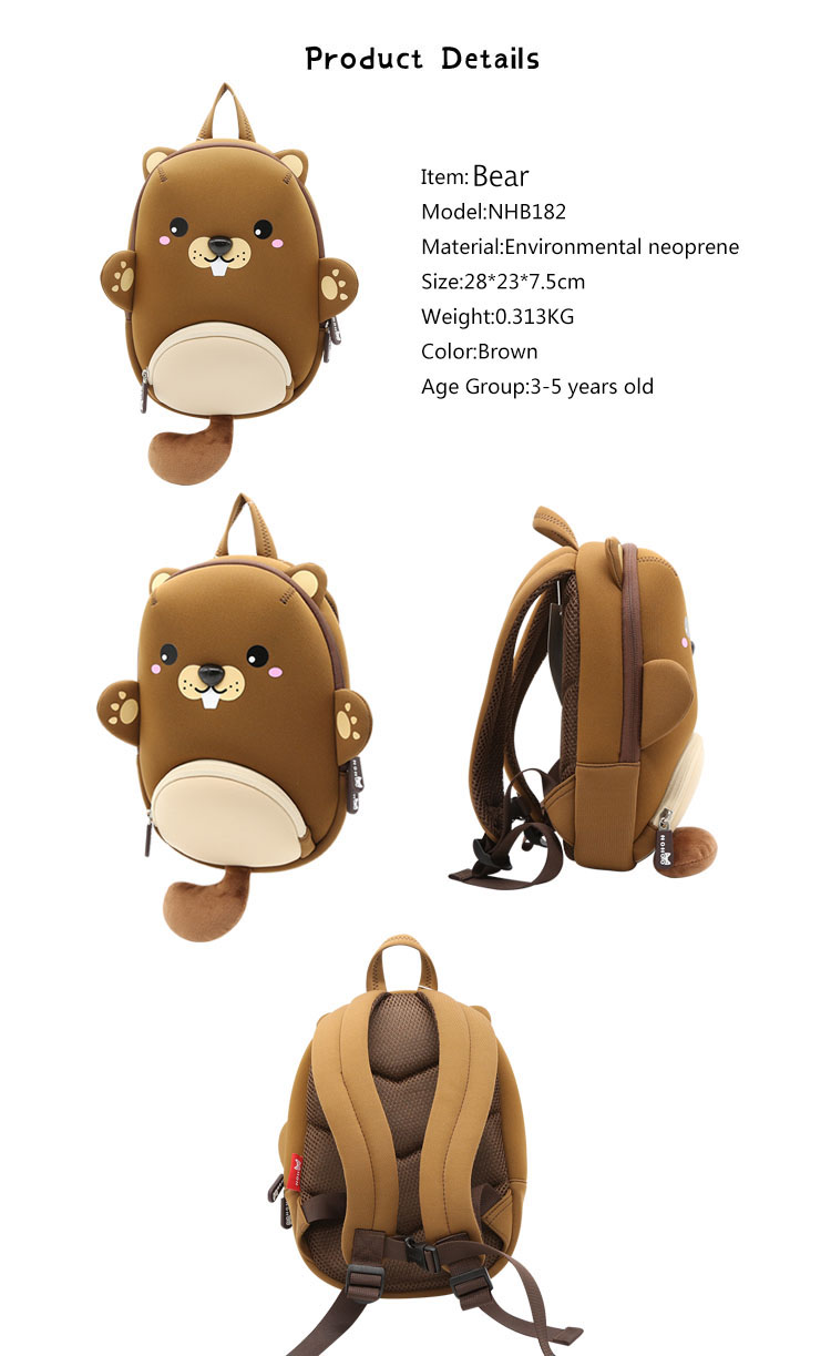Nohoo Children Products-Best Kindergarten Backpack Waterproof Brown Bear Kids bag