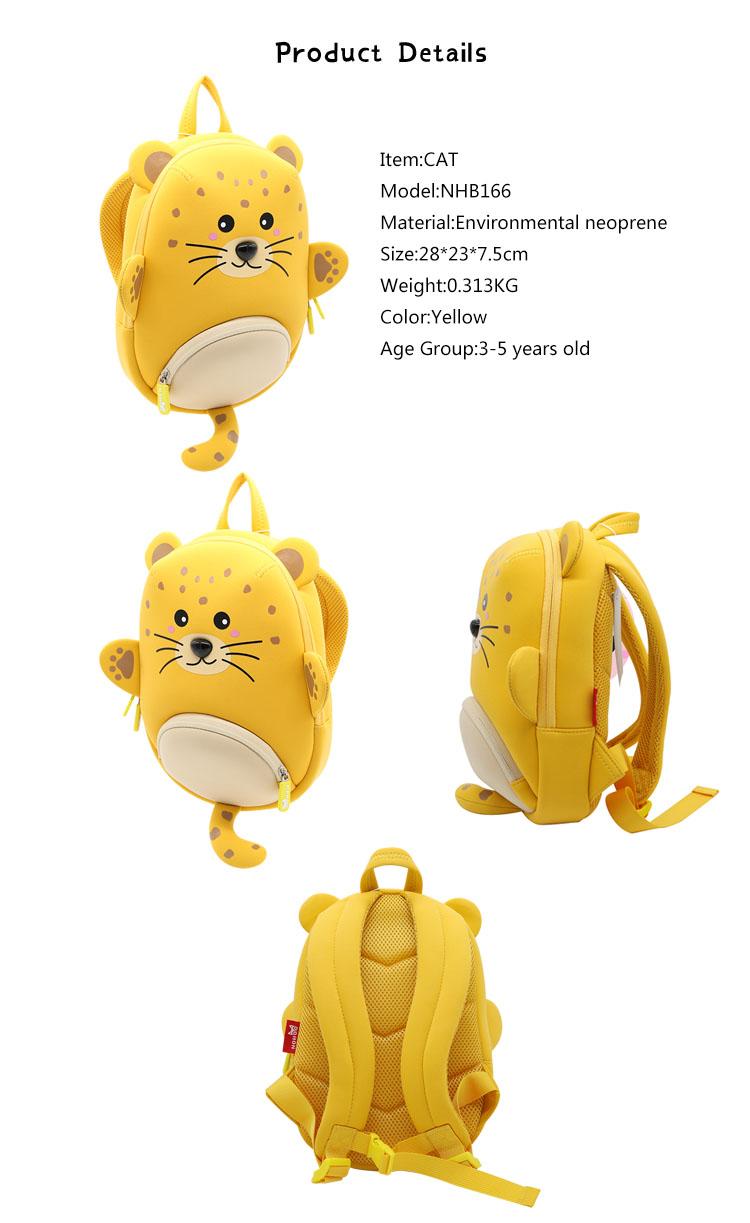 Nohoo Children Products-Kids Bag New Design Animal Cartoon Bag