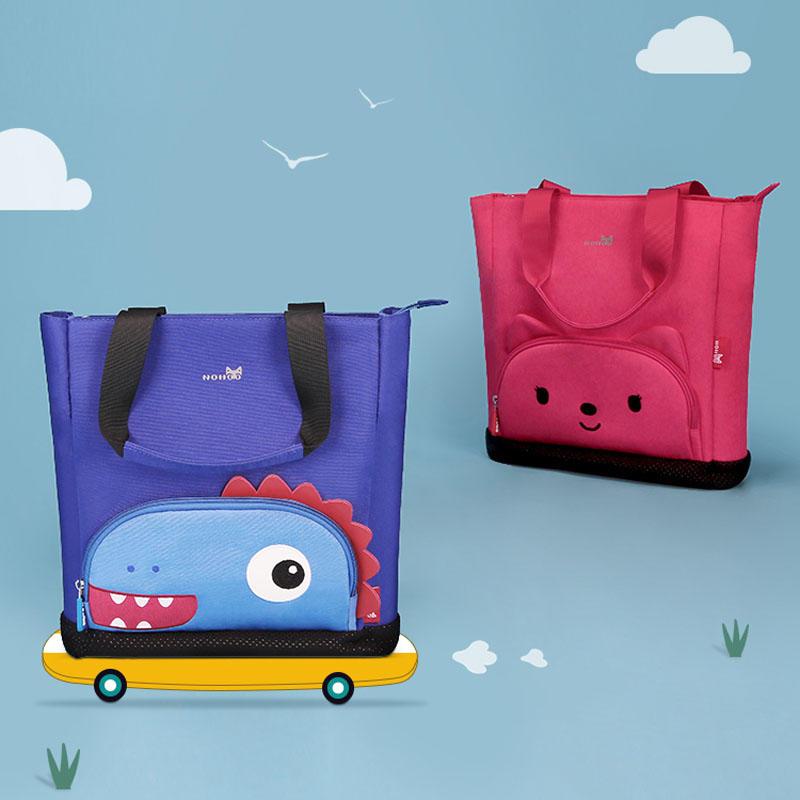NHK051 Nohoo primary school tutor bag nylon children's handbag