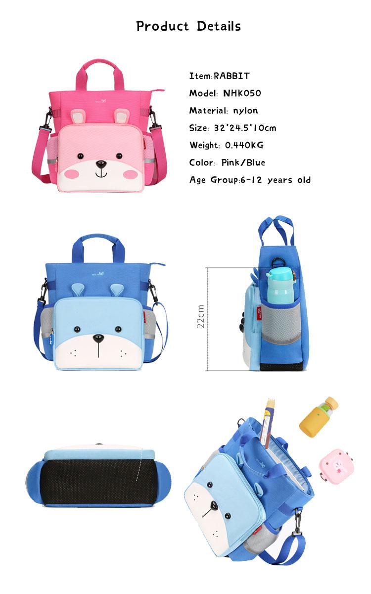 Nohoo Children Products-School Student Bag Children Mesaenger Bag Book Bag