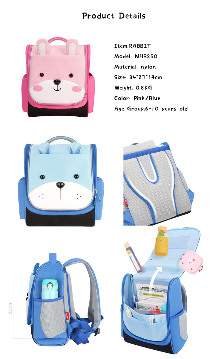 Nohoo Children Products-Best Student Bag Children School Backpack