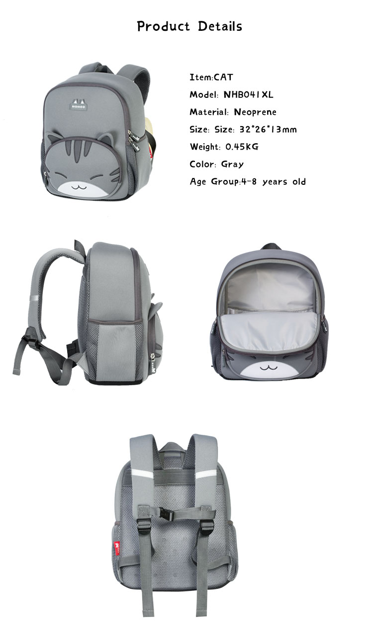 Nohoo Children Products-Custom Backpack Manufacturers, Nhb041xl New Design Cat Neoprene Lightweight