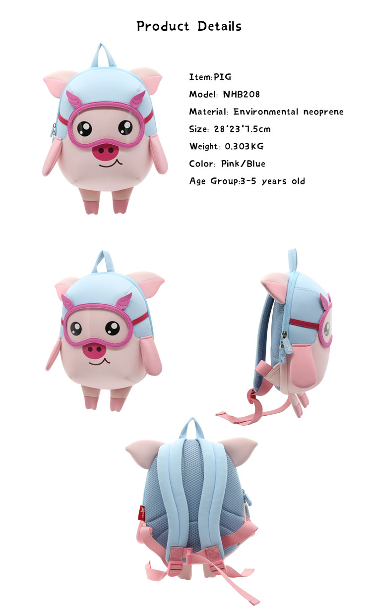 Nohoo Children Products-Find Custom Backpack Manufacturers Nhb208 New Arrival 2019 Lovely Pig