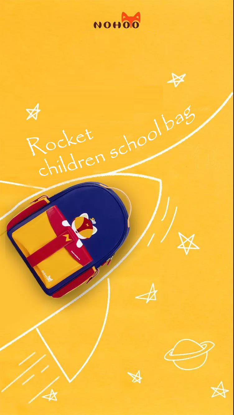 Nohoo Children Products-Nohoo Rocket Series Children School Bag, Meet Different Holidays, Guangzhou-1