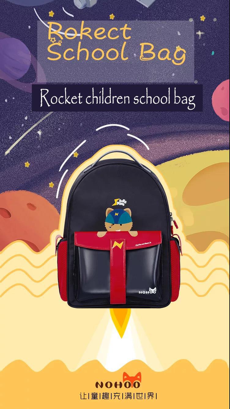 Nohoo Children Products-Nohoo Rocket Series Children School Bag, Meet Different Holidays, Guangzhou-2