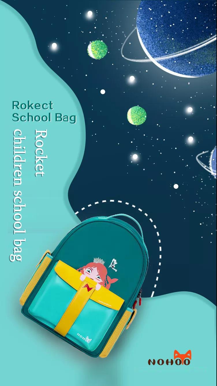 Nohoo Children Products-Nohoo Rocket Series Children School Bag, Meet Different Holidays, Guangzhou-3