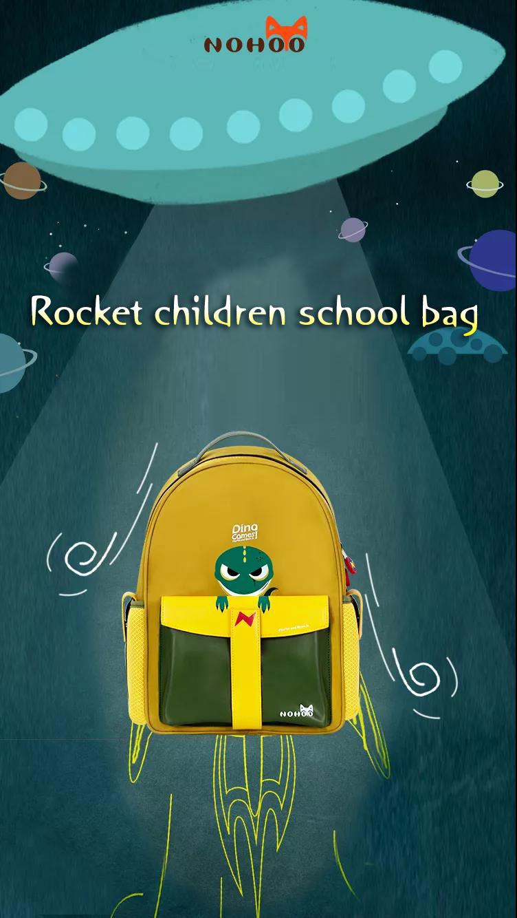 Nohoo Children Products-Nohoo Rocket Series Children School Bag, Meet Different Holidays, Guangzhou-4