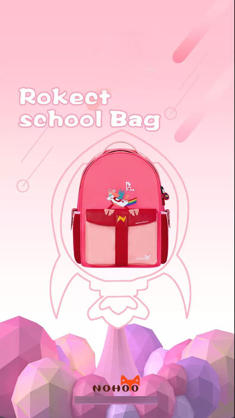 Nohoo Children Products-Nohoo Rocket Series Children School Bag, Meet Different Holidays, Guangzhou-5