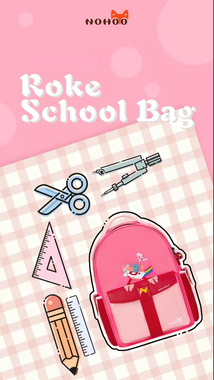 Nohoo Children Products-Nohoo Rocket Series Children School Bag, Meet Different Holidays, Guangzhou-6