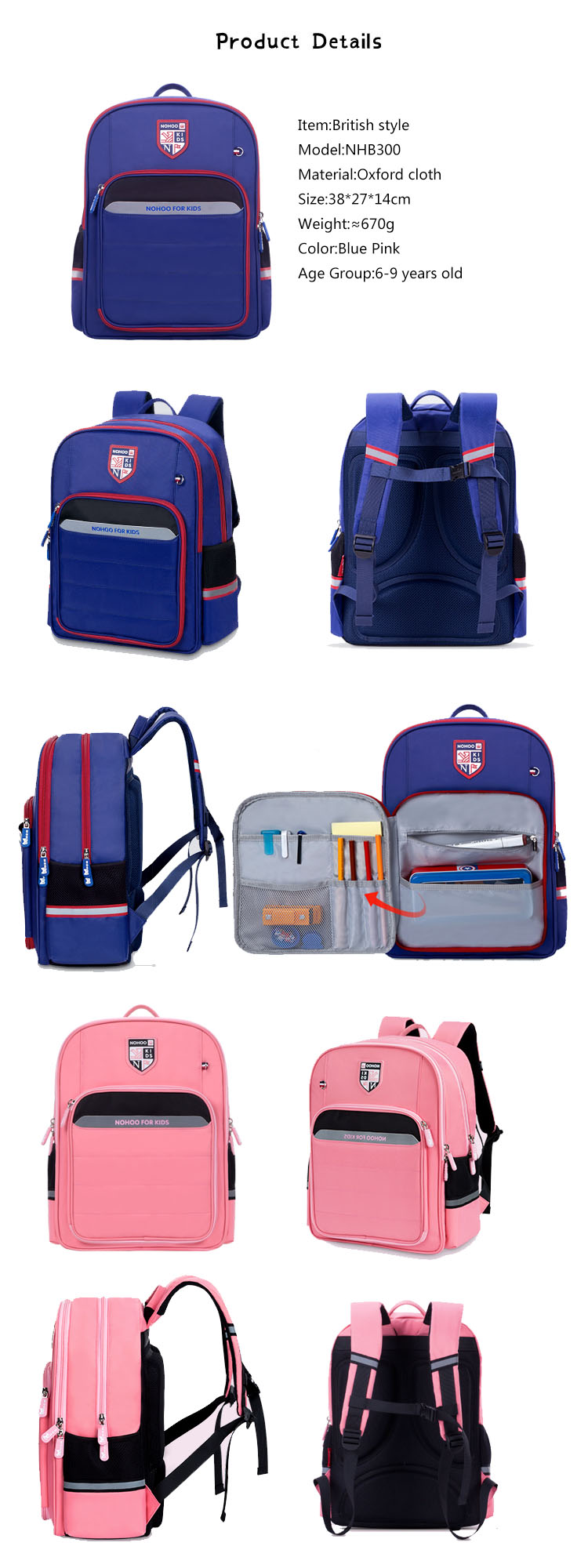 Nohoo Children Products-Oem Custom Backpack Manufacturers Price List | Nohoo Children Products