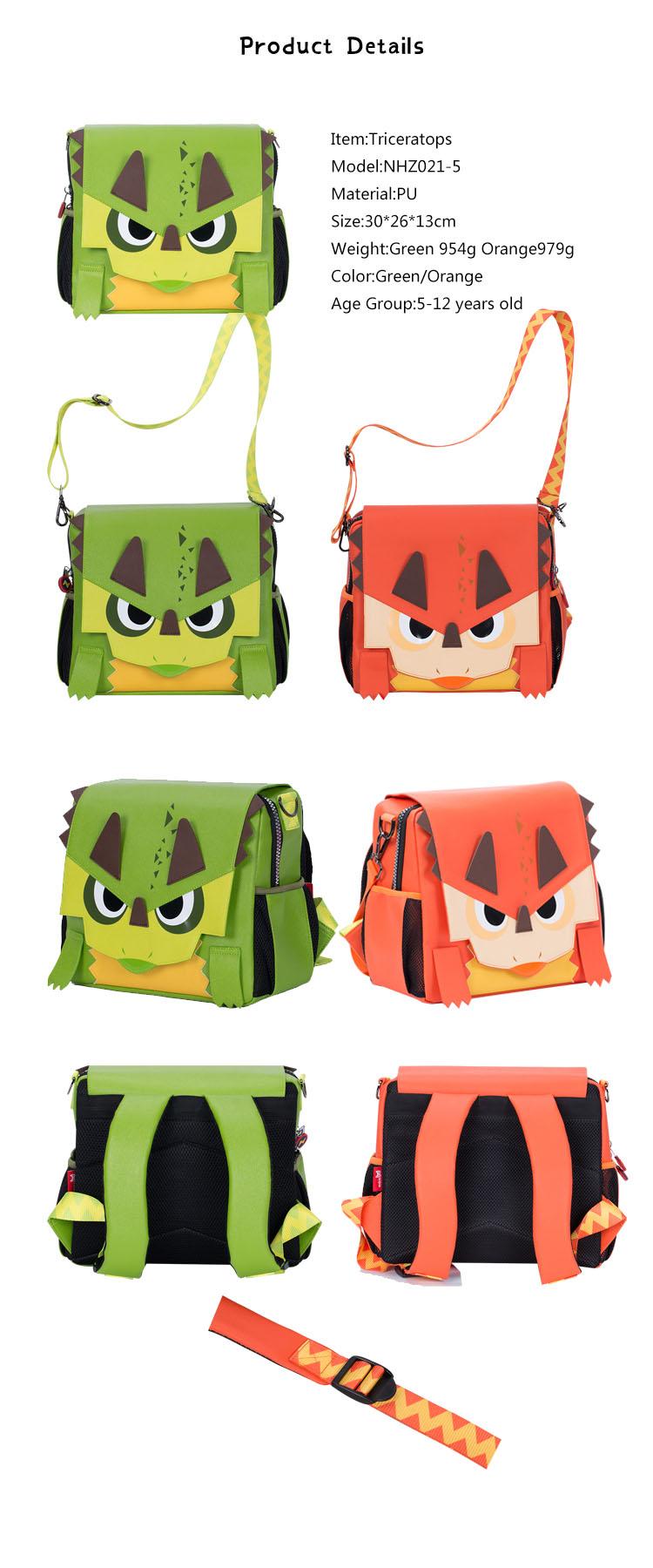 Nohoo Children Products-Custom Kids Backpack Manufacturer, Older Girls School Bags   Nohoo Children