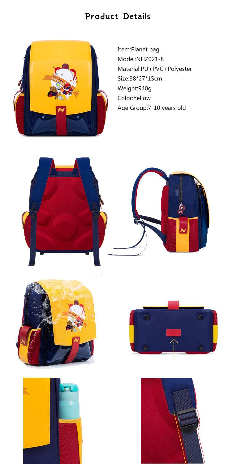 Nohoo Children Products-Oem Odm Personalised Kids Backpack, Children School Bag | Nohoo Children