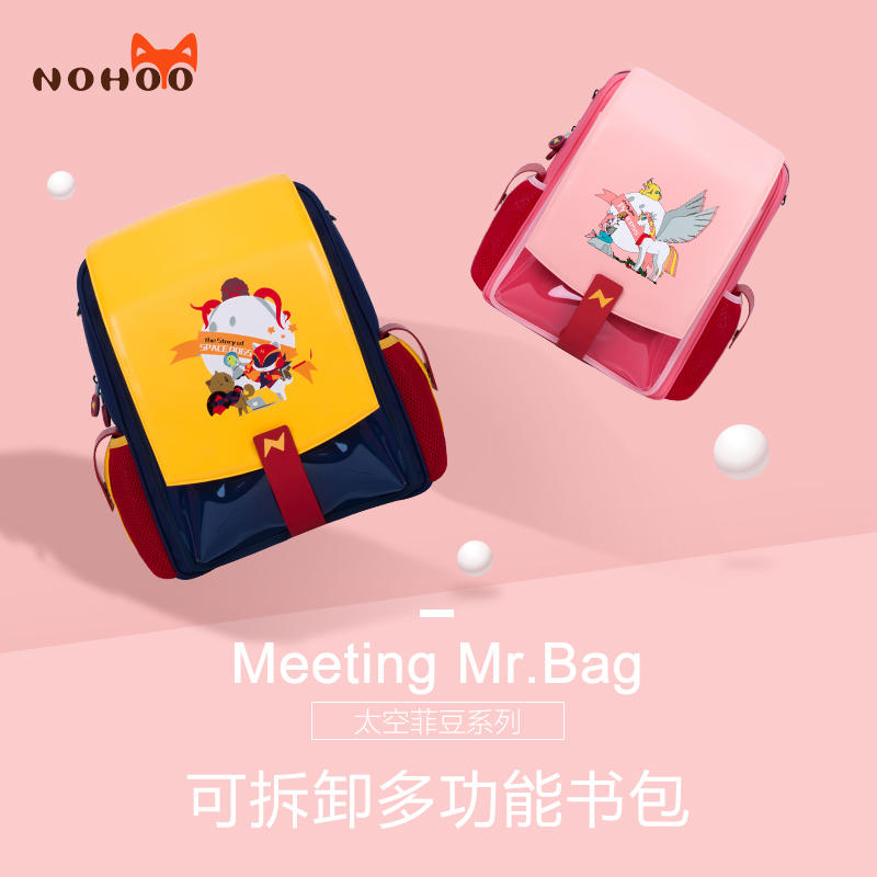 NHZ021-9 new design multifunctional PU and polyester fashion school bags for teenager girls