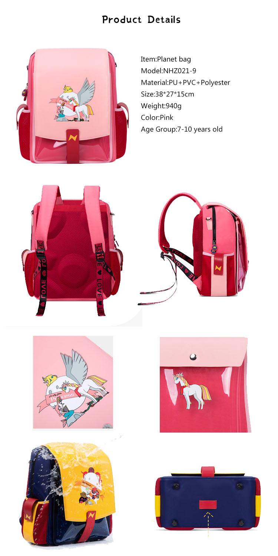 Nohoo Children Products-Kids Black Backpack, Personalised Girls Backpack Manufacturer   Custom