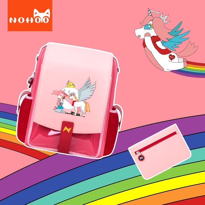 Nohoo Children Products-Kids Black Backpack, Personalised Girls Backpack Manufacturer   Custom-1
