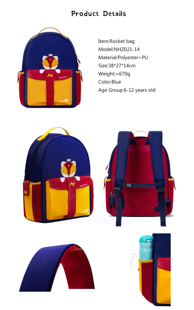 Nohoo Children Products-Kids School Bags With Wheels Manufacturer, Childrens Book Bags | Nohoo