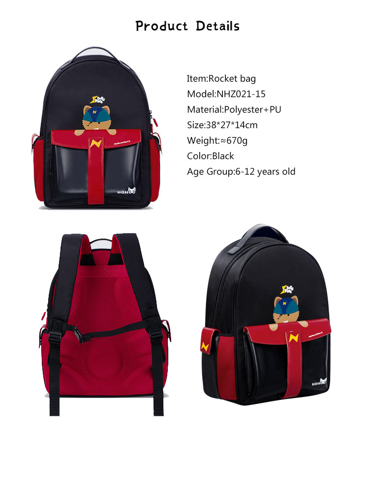 Nohoo Children Products-Custom Kids School Bags With Wheels Manufacturer, Little Girls School Bags