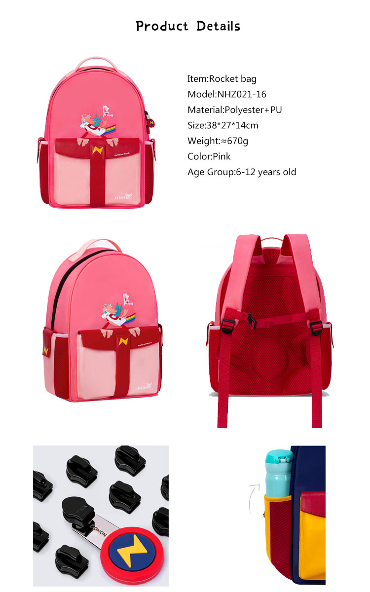 Nohoo Children Products-Kids School Bags With Wheels, Cheap Kids Backpacks Manufacturer | Custom