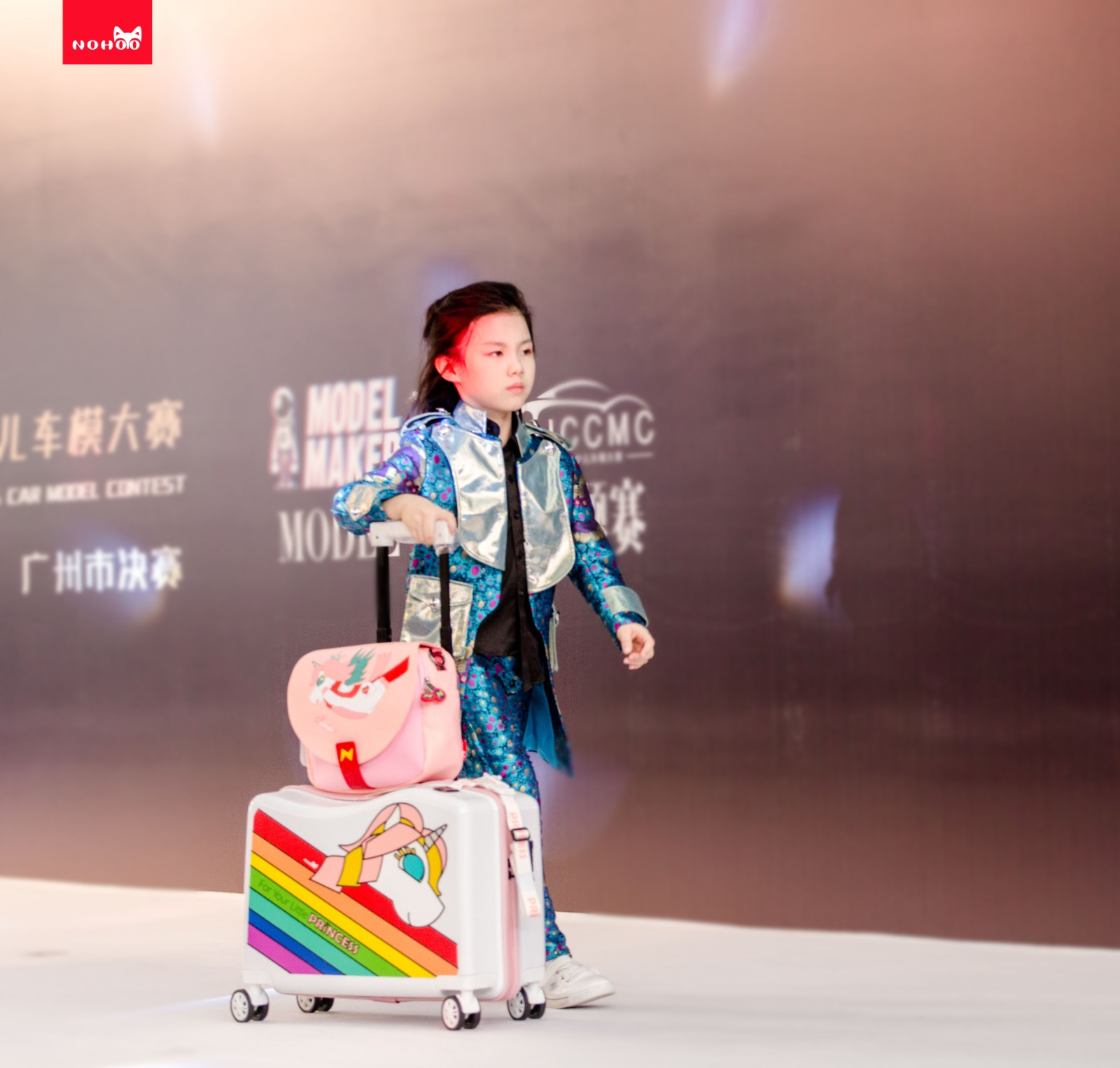Nohoo Children Products-Nohoo Children School Bag Sponsors The China International Childrens Car-2