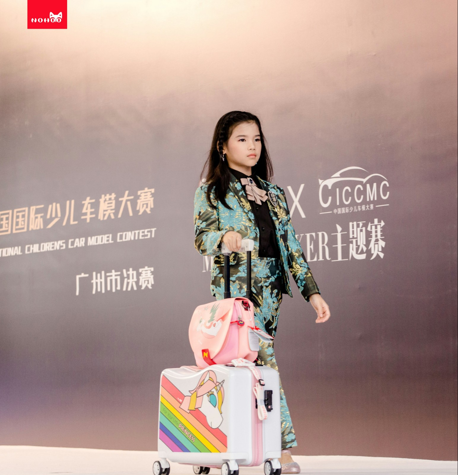 Nohoo Children Products-Nohoo Children School Bag Sponsors The China International Childrens Car-3