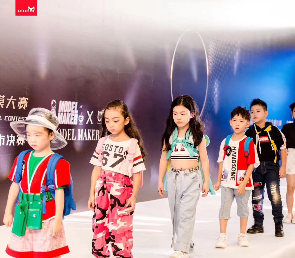 Nohoo Children Products-Nohoo Children School Bag Sponsors The China International Childrens Car-5