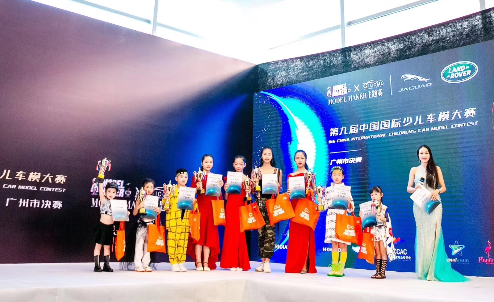 Nohoo Children Products-Nohoo Children School Bag Sponsors The China International Childrens Car-7