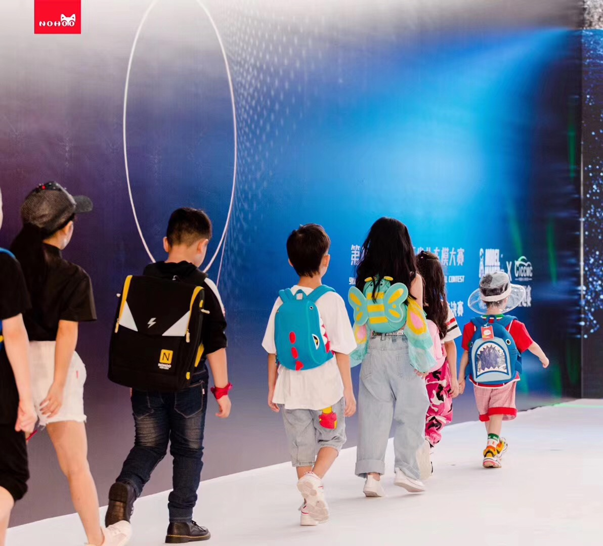 Nohoo Children Products-Nohoo Children School Bag Sponsors The China International Childrens Car-1