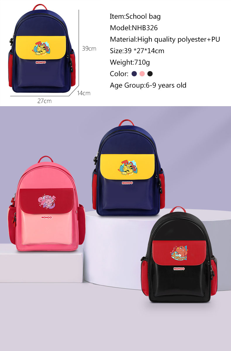 product-NOHOO-NHB326 Nohoo PU polyester Waterproof Child Book Bag Durable School Bags for Student-im